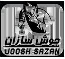 جوش سازان | اولین مرکز تخصصی ماشی آلات جوش و برش - دستگاه های جوش و برش , انواع ترچ جوشکاری